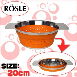 レズレー フォーダブルコランダー 20cm  オレンジ ROSLE|daily-3
