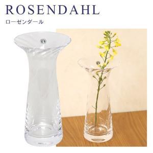 ローゼンダール 花瓶 ガラス 花器 フィリグラン フラワーベース ソリティア オプティカル H21 38061 コペンハーゲン Rosendahl 新築祝|daily-3