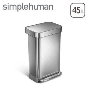 シンプルヒューマン ゴミ箱 45L レクタンギュラーステップダストボックス シルバー simplehuman|daily-3