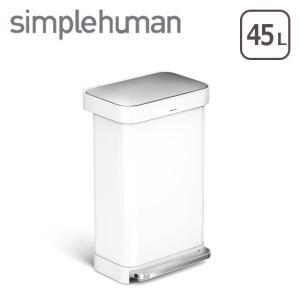 シンプルヒューマン ゴミ箱 45L レクタンギュラーステップダストボックス ホワイト simplehuman|daily-3