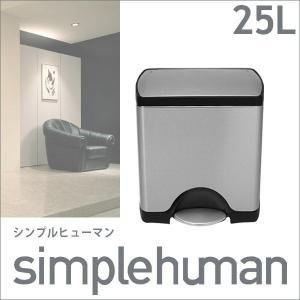 シンプルヒューマン(SIMPLEHUMAN) レクタンギュラーステップカン 25L daily-3