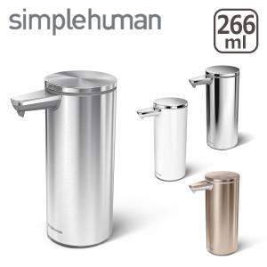 シンプルヒューマン 266ml センサーポンプソープディスペンサー 選べるカラー simplehuman|daily-3