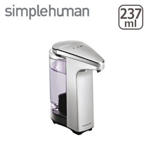 シンプルヒューマン センサーポンプソープディスペンサー 237ml シルバー simplehuman|daily-3