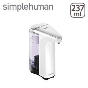 シンプルヒューマン センサーポンプソープディスペンサー 237ml white simplehuman|daily-3