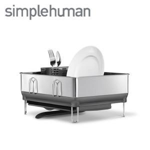 シンプルヒューマン コンパクトスチールフレームディッシュラック simplehuman 水切りラック|daily-3
