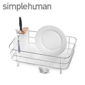 シンプルヒューマン スリムワイヤーフレームディッシュラック simplehuman 水切りラック|daily-3