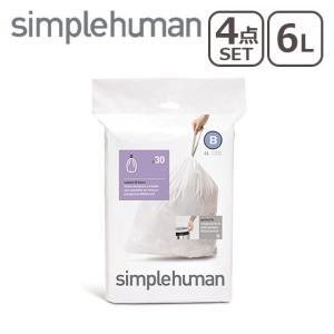 シンプルヒューマン ゴミ箱 パーフェクトフィットゴミ袋4個セット B 6L simplehuman|daily-3