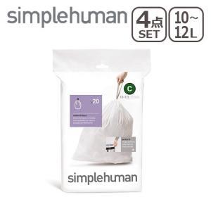シンプルヒューマン ゴミ箱 パーフェクトフィットゴミ袋4個セット C 10-12L simplehuman|daily-3