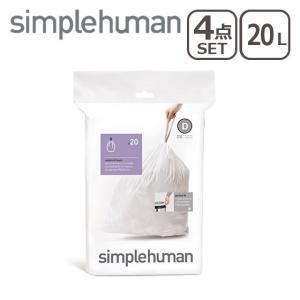 シンプルヒューマン ゴミ箱 パーフェクトフィットゴミ袋4個セット D 20L simplehuman|daily-3