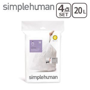 シンプルヒューマン ゴミ箱 パーフェクトフィットゴミ袋4個セット E 20L simplehuman|daily-3