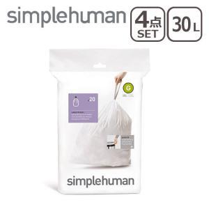 シンプルヒューマン ゴミ箱 パーフェクトフィットゴミ袋4個セット G 30L simplehuman|daily-3