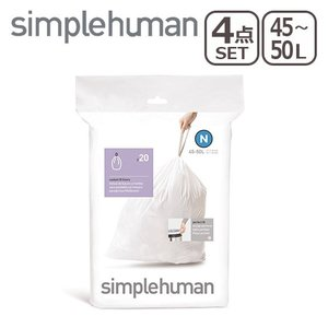 シンプルヒューマン ゴミ箱 パーフェクトフィットゴミ袋4個セット N 45-50L simplehuman|daily-3