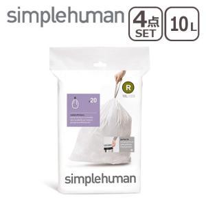 シンプルヒューマン ゴミ箱 パーフェクトフィットゴミ袋4個セット R 10L simplehuman|daily-3