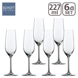 SCHOTT ZWIESEL(ショット・ツヴィーゼル)ヴィーニャ シャンパン ≪6個入≫ 110488/8465|daily-3