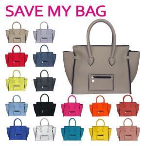 SAVE MY BAG セーブマイバッグ ポルトフィーノ Mサイズ ハンドバッグ 2129N 選べるカラー daily-3