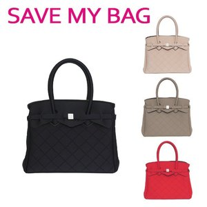 SAVE MY BAG (セーブマイバッグ) MISS ミス ハンドバッグ 10204N-LY-LD LIMITED EDITION 選べるカラー|daily-3