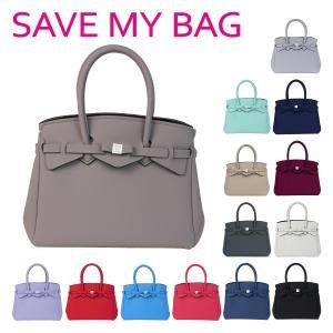 SAVE MY BAG (セーブマイバッグ)MISS PLUS ミス プラス ハンドバッグ 20204N-LY-TU 選べるカラー|daily-3