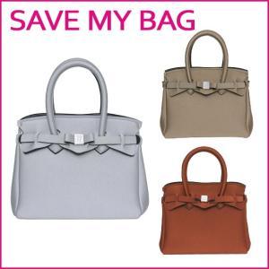 SAVE MY BAG セーブマイバッグ プチ ミス ハンドバッグ 10104N メタリック 選べるカラー daily-3