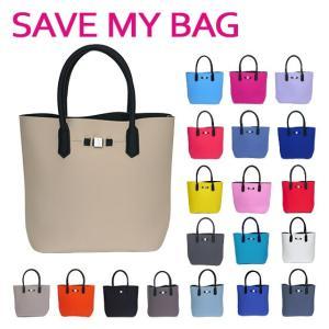 SAVE MY BAG セーブマイバッグ ポップスター トートバッグ 10230N 選べるカラー daily-3