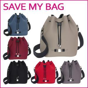 SAVE MY BAG (セーブマイバッグ) BUBBLE バブル ショルダーバッグ 10250N-LY-TU 選べるカラー daily-3