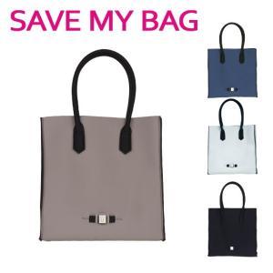 SAVE MY BAG セーブマイバッグ LE SAC トートバッグ 10240N 選べるカラー daily-3