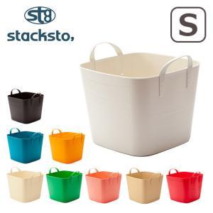 stacksto(スタックストー) バケットS 選べるカラー|daily-3