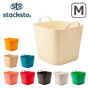 スタックストー 4個以上送料無料 バケット M 25L 選べるカラー stacksto|daily-3