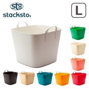 スタックストー 4個以上送料無料 バケット L 40L 選べるカラー stacksto|daily-3