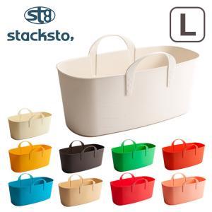 stacksto(スタックストー) バケット L スリム 選べるカラー|daily-3