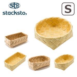 stacksto(スタックストー) Timb. 洗えるバスケット Sサイズ 選べる形 (ラウンド・オーバル・レクタングル)|daily-3