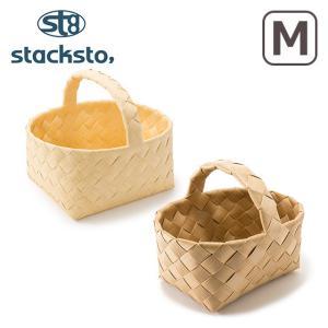 stacksto(スタックストー) Timb. 洗えるバスケット ベリーピック Mサイズ 選べるカラー|daily-3