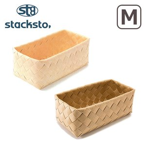 stacksto(スタックストー) Timb. 洗えるバスケット レクタングル Mサイズ 選べるカラー|daily-3