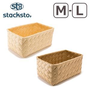 stacksto(スタックストー) Timb. 洗えるバスケット レクタングル M-Lサイズ 選べるカラー|daily-3