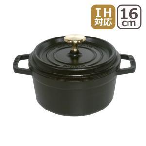 ストウブ 鍋 Staub ピコ ココット ラウンド 16cm ブラック|daily-3