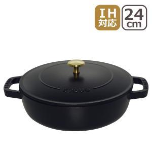 ストウブ 鍋 Staub ブレイザー ソテーパン 24cm ブラック|daily-3