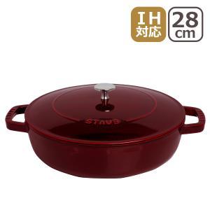 新しくなった内側の突起「システラ」と、ソテーパンの浅型の形状は「炒めて煮込む」調理法に最適! オシャ...