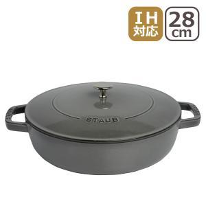 ストウブ 鍋 Staub ブレイザー ソテーパン 28cm グラファイトグレー|daily-3