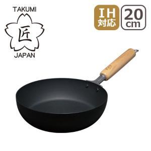 匠 マグマプレート フライパン 20cm MGFR20 IH使用可能|daily-3