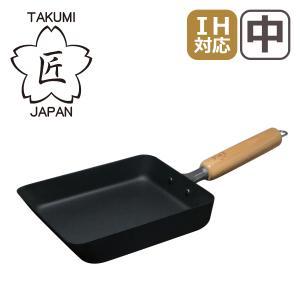 匠 マグマプレート 玉子焼き(中) MGEG-M IH使用可能 玉子焼き器|daily-3