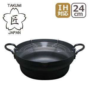 匠 マグマプレート 段付 天ぷら鍋24cm MGTE24 IH使用可能|daily-3