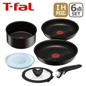 普段使いに最適な小・中型のフライパンや使いやすいサイズの片手鍋、専用取っ手が付いた便利な6点セット!...