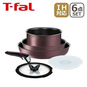 普段使いに最適な中・大型のフライパンや使いやすいサイズの片手鍋の嬉しい6点セット!届いたその日からお...