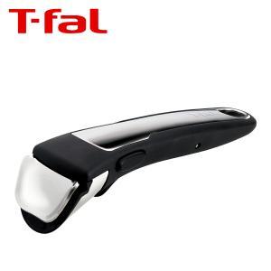 ティファール インジニオ・ネオシリーズ専用取っ手 プレミアムN L99350 T-fal|daily-3