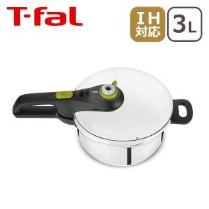 ティファール 圧力鍋 3Lセキュア ネオ (7114000512) P2534045 片手式 T-fal|daily-3