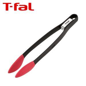 ティファール キッチンツール インジニオ トング K21307 T-fal