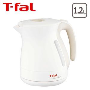 T-fal(ティファール)電気ケトル ジャスティン プラス サーブル 1.2L KO340177