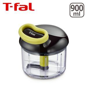 ティファール T-fal ハンディチョッパー・ネオ(みじん切り器) 900ml K13701
