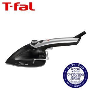 ティファール T-fal トゥイニー ジェットスチーム ノワール DV9001J0|daily-3