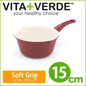 VITA VERDE(ビタベルデ)ソフトグリップ バーガンディレッド アルミニウム ミルクパン15cm|daily-3