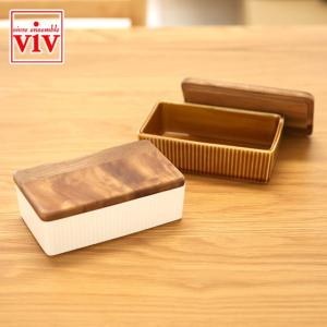 viv バターケース 選べるカラー|daily-3